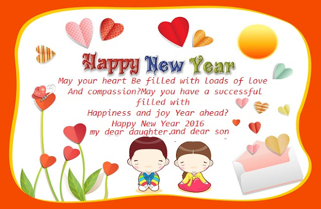Happy New Year 2017 Images for Family