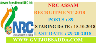 NRC ASSAM APPLY ONLINE