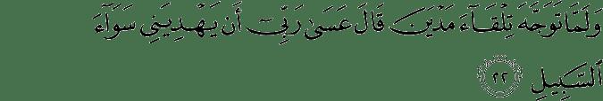 Surat Al Qashash ayat 22