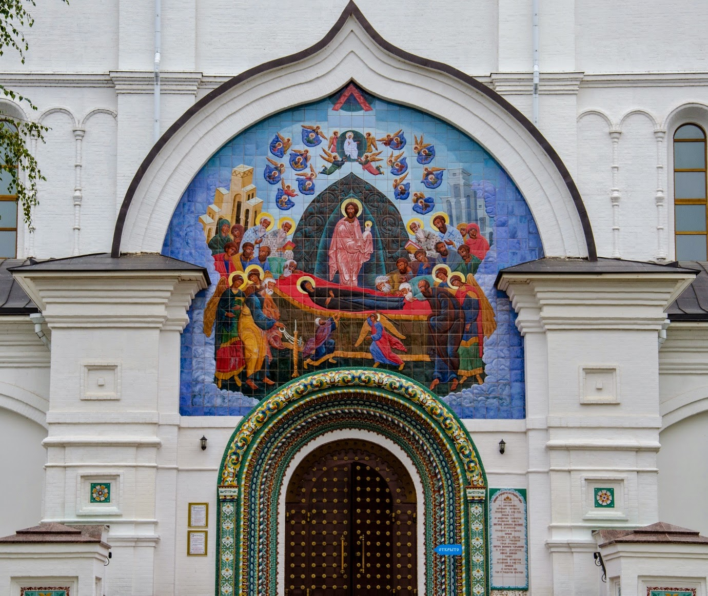 Врата Успенского собора. Ярославль