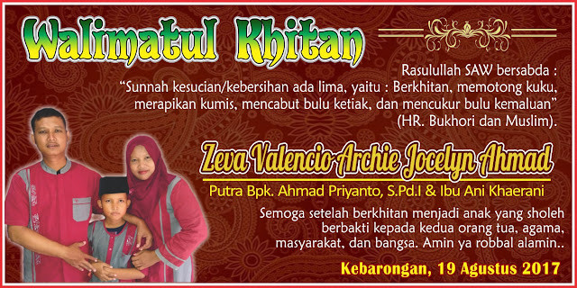 Contoh Banner Khitan / sunat cdr