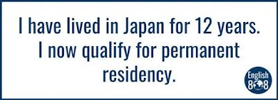 I now qualify for permanent residency