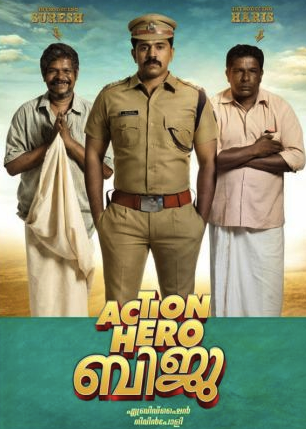 Action Hero Biju (2016) : Muthe Ponne pinangalle Song Lyrics | V Suresh Thampanoor