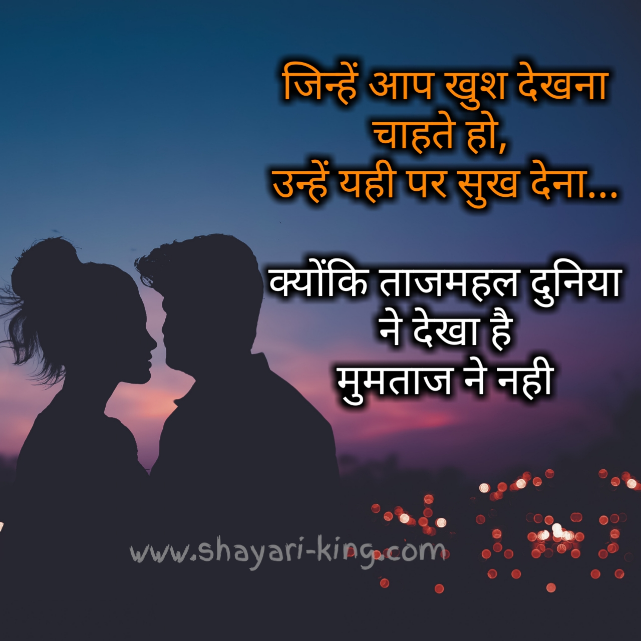 Shayari on Life  (ज़िन्दगी शायरी)  Deep shayari on life