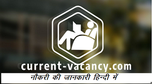 Current-vacancy.com