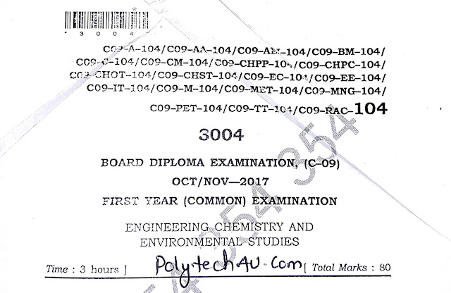 SBTET AP C-09 ENGGINEERING CHEMISTRY AND ENVIRONMENTAL STUDIES PREVIOUS QUESTION PAPER OCT-NOV 2017