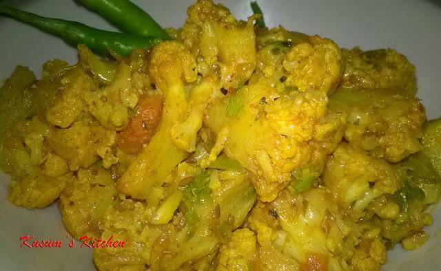Gobhi Ki Sabji recipe