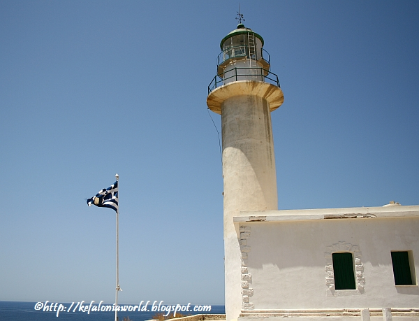 Gero Gobos Lighthouse, Kefalonia