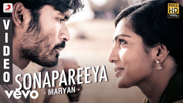 Sonapareeya Video Song Download Maryan 2013 Tamil