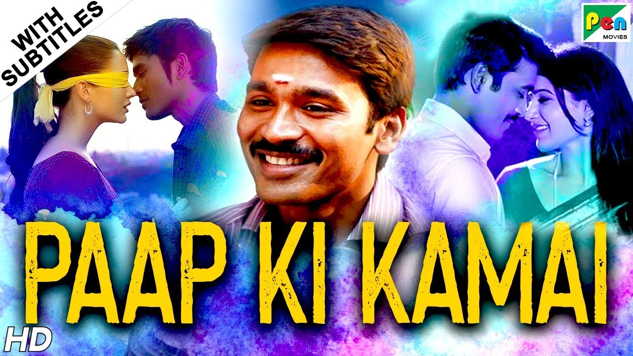 Paap Ki Kamai 2019 Hindi Dubbed 720p HDRip 800MB ESubs