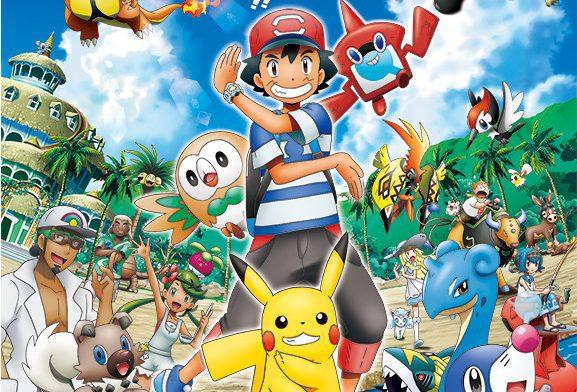 Ver Pokemon Sun & Moon Online
