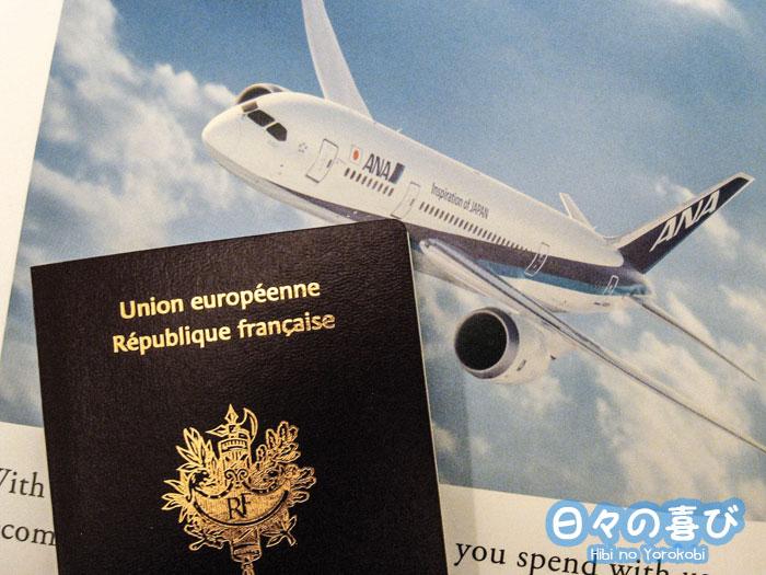 photo passeport vol paris tokyo ANA