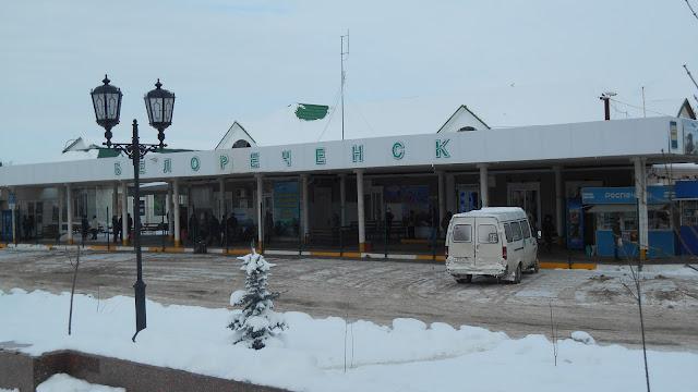 зимний автовокзал