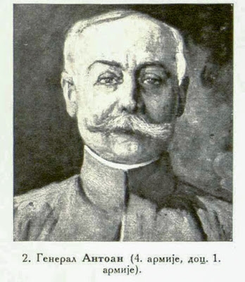 General Antboine (4th, later 1st Army).