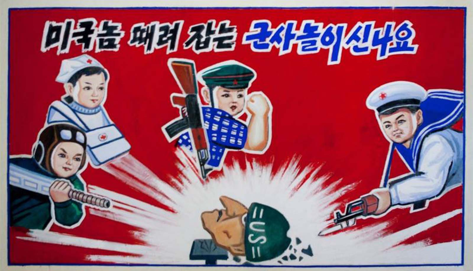 North Korean Anti-American propaganda for children.
