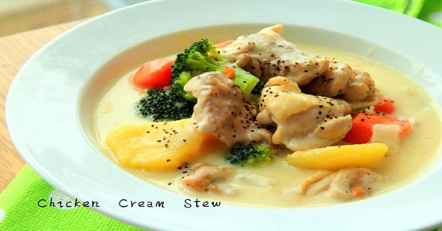 Chicken Cream Stew Recipe