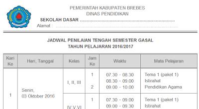 Jadwal Penilaian Tengah Semester Gasal 2016/2017
