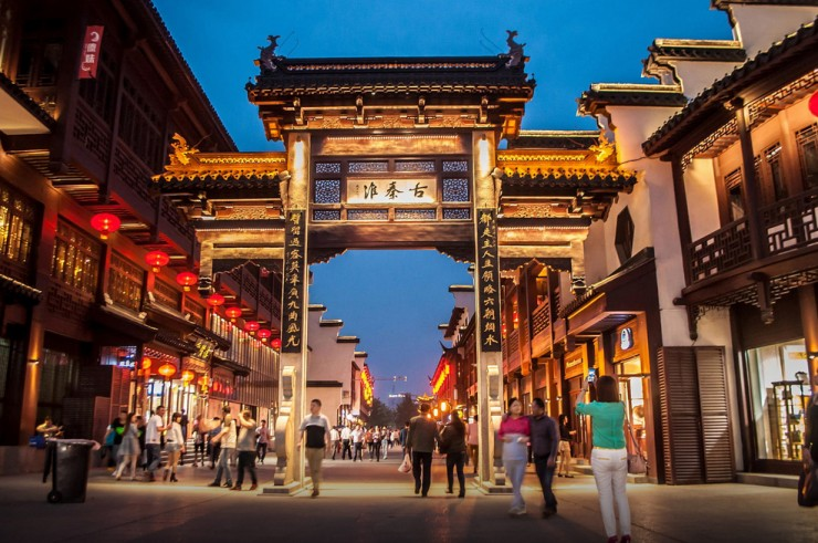Top 10 Staggering Ancient Towns in China - Nanjing