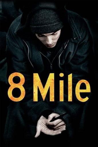 8 Mile (2002) ταινιες online seires xrysoi greek subs