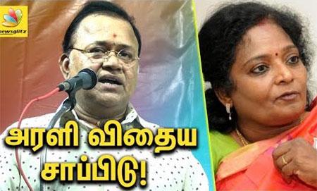 Radharavi Speech about Eps Tamilisai