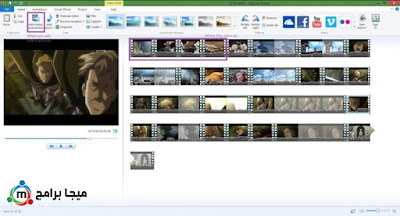 تنزيل 201 windows movie maker للكمبيوتر