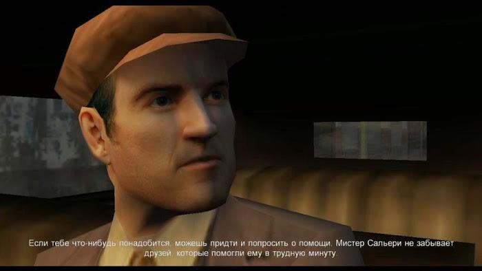 Mafia (2002) Full PC Game Mediafire Resumable Download Links