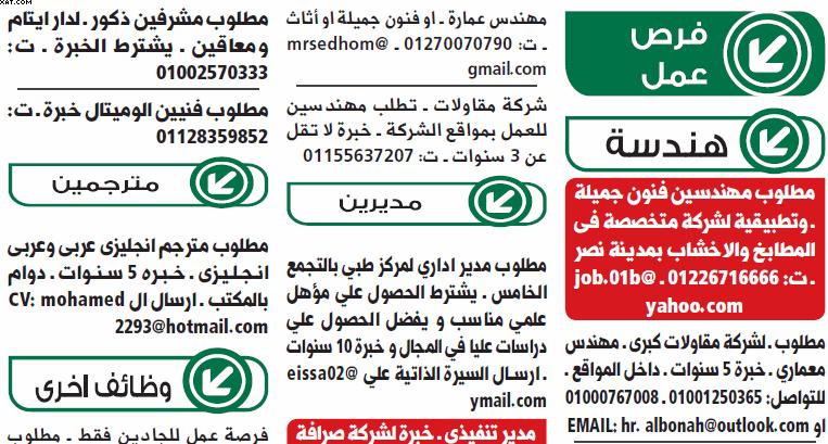 gov-jobs-16-07-28-04-30-20