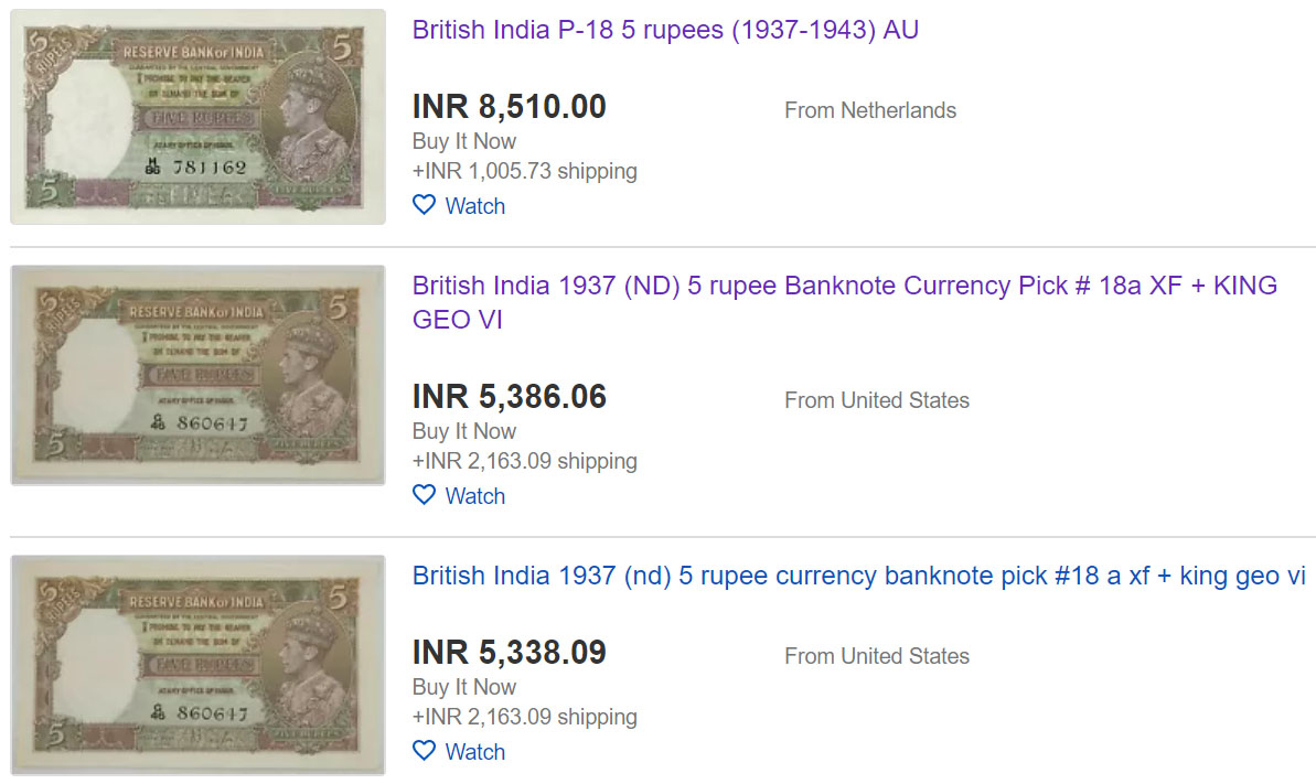 Sell Rare Indian Notes and Coins in High Price