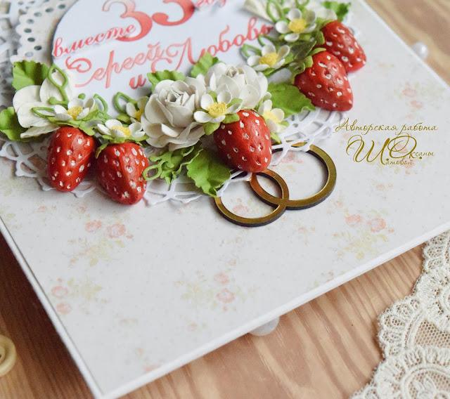 поздравление с каменной или клубничной свадьбой иронично, деньги отмываются