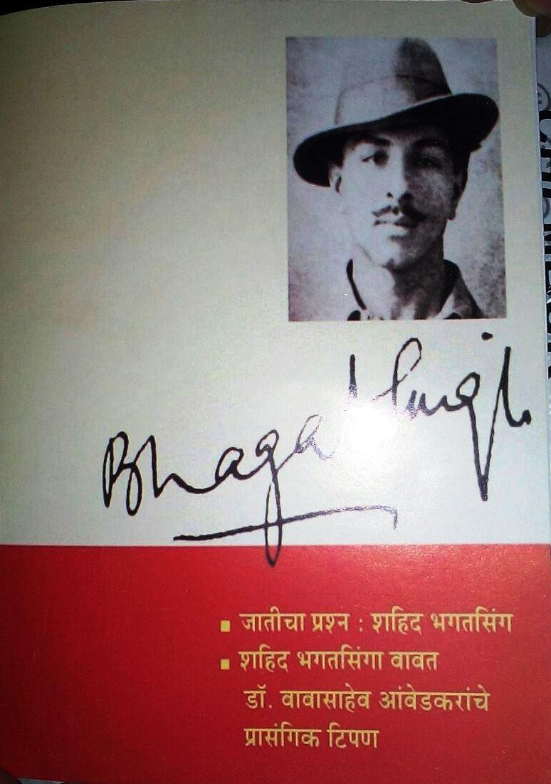 hindi essay on bhagat singh hindi essay on bhagat singh essay bhagat singh bhagat singh study hindi essay on bhagat singh essay bhagat singh bhagat singh study