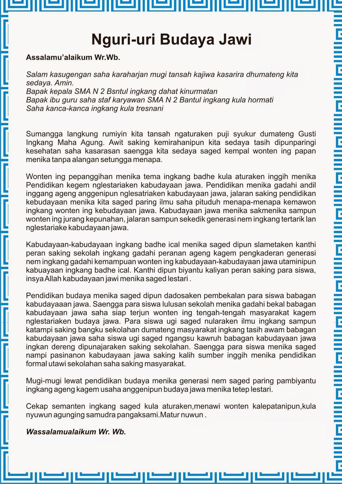 Koleksi Dp Bbm Lucu Bahasa Jawa Serang Kocak Dan Gokil Dp Bbm Lucu