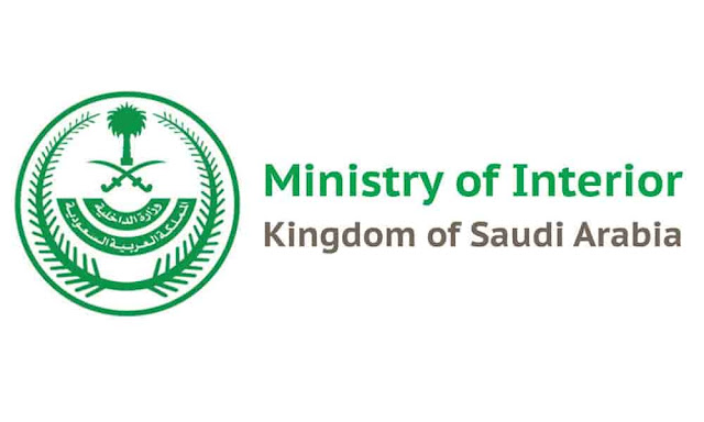 PENALTIES ON HARASSMENT AND BLACKMAIL IN SAUDI ARABIA