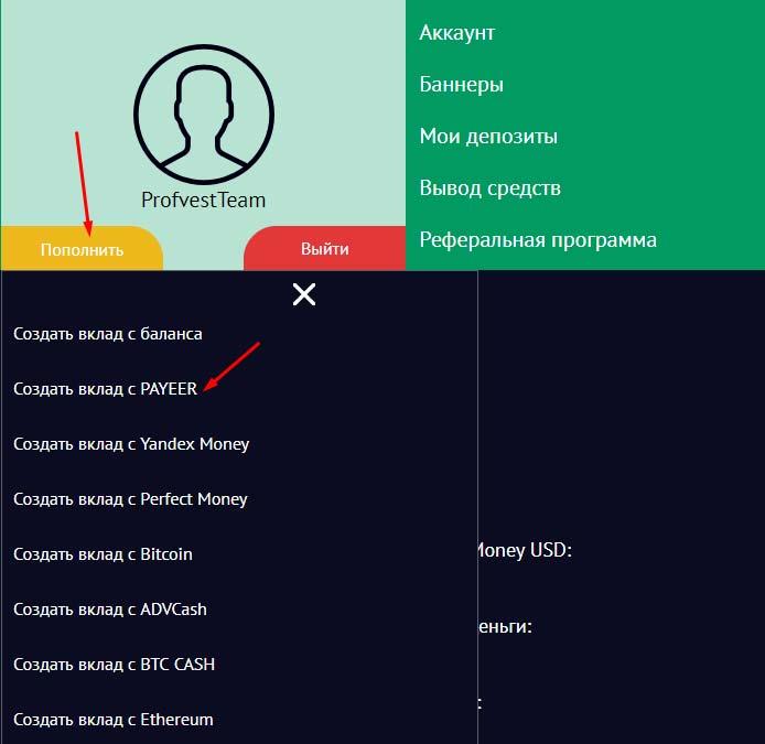 Регистрация в Crypto-Inno 3