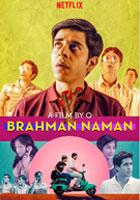 Brahman Naman (2016)