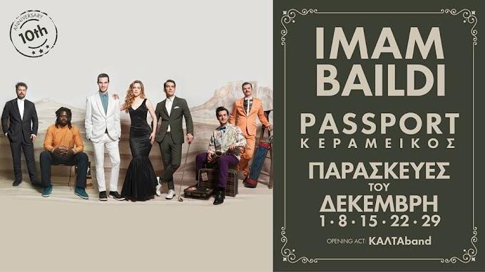 Οι Imam Baildi από 1η Δεκεμβρίου στο PassPort Κεραμεικός!