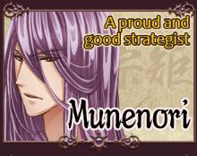 http://otomeotakugirl.blogspot.com/2014/07/shall-we-date-ninja-love-munenori-main.html