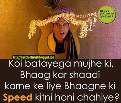 Farhan Akhtar Funny Image from Meri Chant Saheli