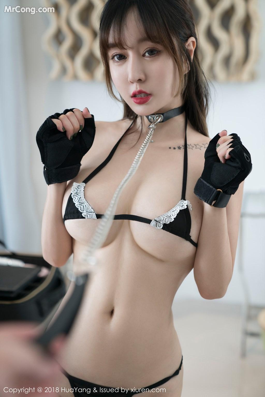 Image HuaYang-2018-07-26-Vol.061-Wang-Yu-Chun-MrCong.com-001 in post HuaYang 2018-07-26 Vol.061: Người mẫu Wang Yu Chun (王雨纯) (44 ảnh)