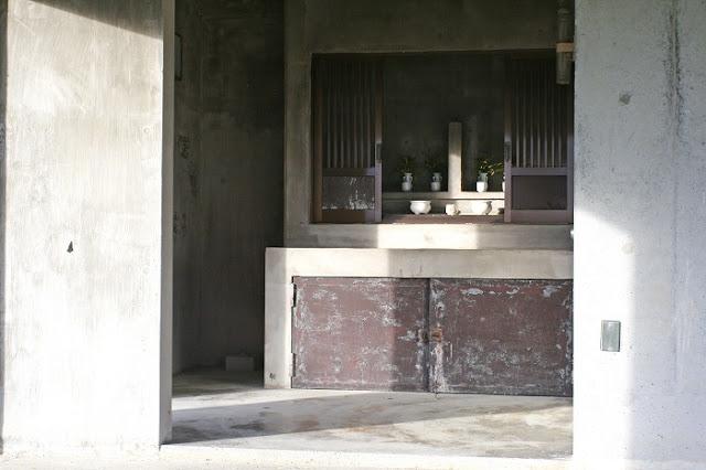 内間ノロ殿内の写真