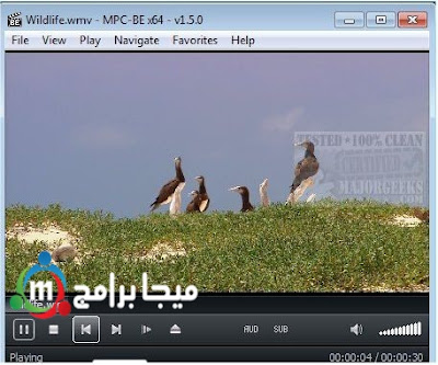 برنامج Media Player Classic Black Edition