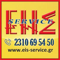 EHS service