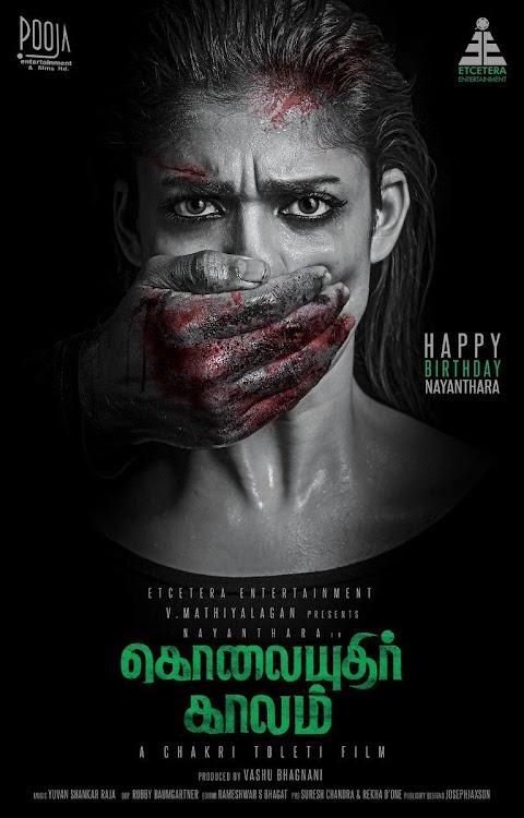 Nayanthara's Kolaiyuthir Kaalam Movie Poster