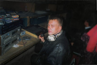 DJ Sprite