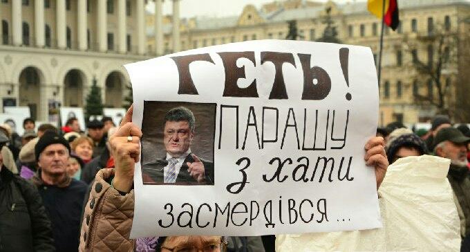 """""""Останови 22 барыжных эшелона!"""": участники блокады оккупированных территорий Донбасса объявили начало нового флешмоба - Цензор.НЕТ 1385"""