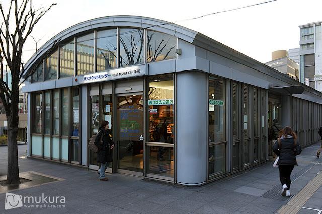 วิธีซื้อตั๋วรถเมล์เกียวโต (Kyoto Bus)