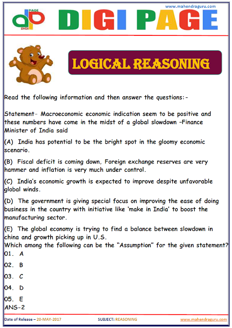 DP | LOGICAL REASONING | 20 - MAY - 17 | IMPORTANT FOR SBI PO