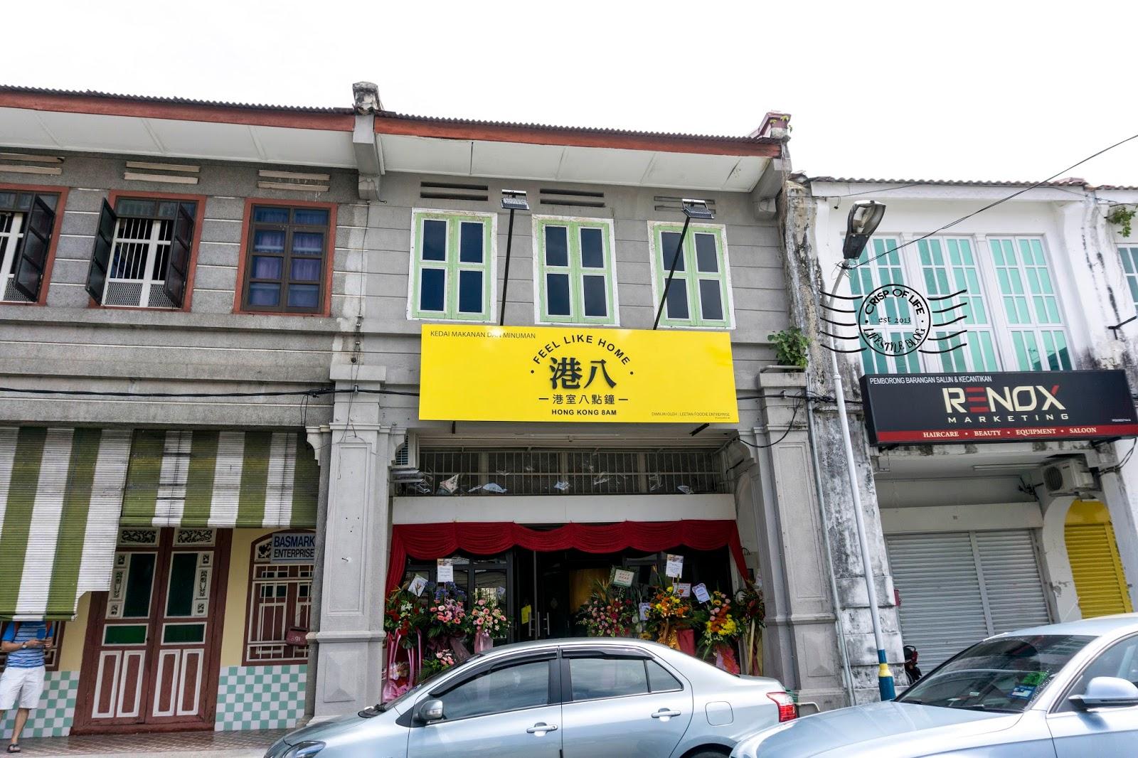 Hong Kong 8am Lorong Macalister
