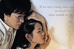 April Snow / Oechul / 외출 (2005) - Korean Movie