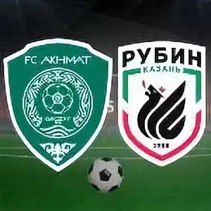 Рубин – Ахмат смотреть прямую трансляцию онлайн 02/03 в 19:00 по МСК.