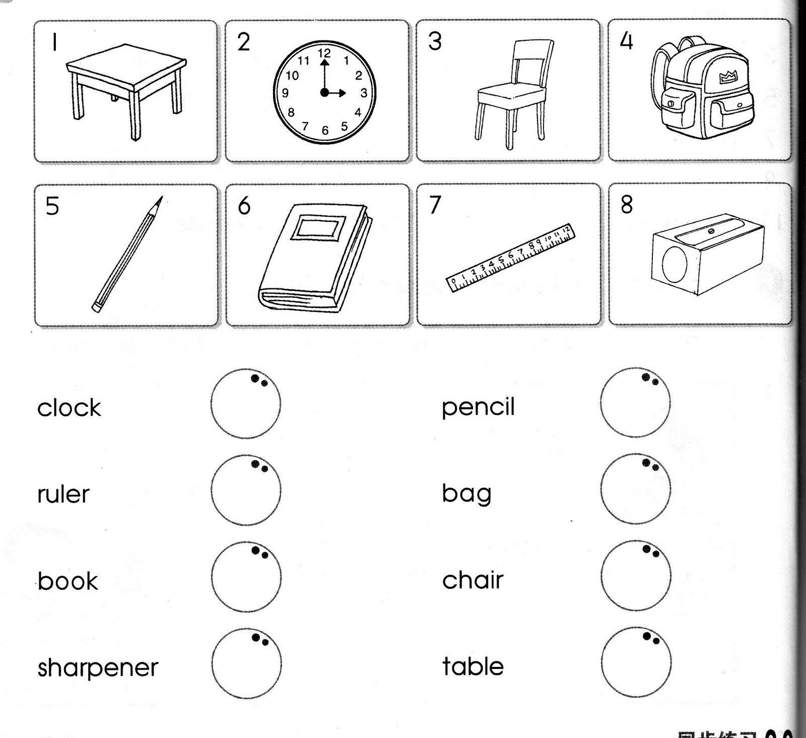 Blog foonglengwong: Worksheet : Topic 2 : My School ( Things ...